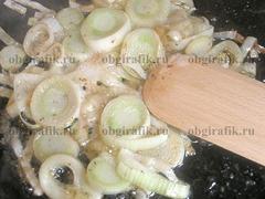 1. Вымыв, высушив, порей нарезают кольцами. Берут исключительно белую часть лука. Нарезку пассируют на сливочной масле минут 5-7.