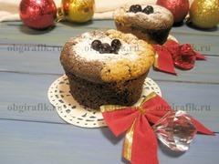 9. По рецепту вкусные кексы «Инь-Янь», полностью остудив, вынимают из емкостей, украшают и подают к новогоднему столу.