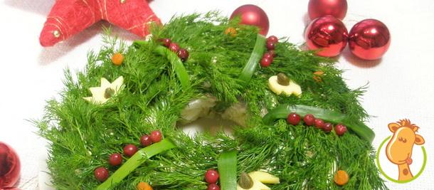Слоеный салат «Рождественский венок»