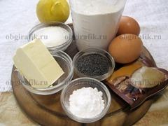 1. Ингредиенты.
