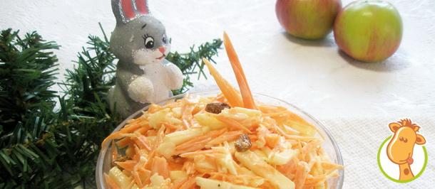 Салат «Острая морковно-яблочная закуска»