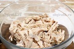 2. Отварное мясо птицы разбирают по волокнам на куски.