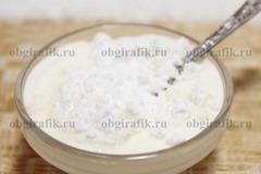 4. Сметану смешивают с сахарной пудрой.