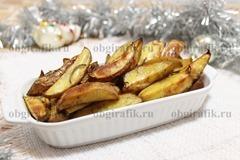 5. Подают печеный картофель к новогоднему столу с пылу жару, посыпав поджаренными чесноком и листиками розмарина.