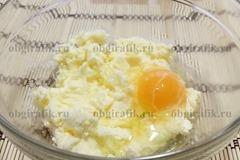3. Затем – с яйцом.