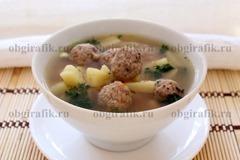 8. Разлив по тарелкам, прозрачный суп с фрикадельками подают!