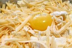 3. Добавить сырную стружку, желток –замесить мягкое тесто. Завернуть в пленку и убрать на 30 минут в холодильник.